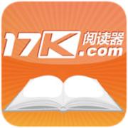 17k阅读器截图