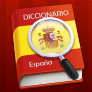 西班牙语助手截图