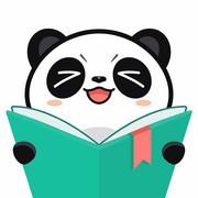 熊猫看书截图