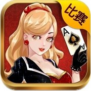 QQ德州扑克手机版截图