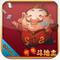 手机QQ欢乐斗地主 4.5.0.54