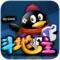 QQ斗地主手机版 4.5.0.54