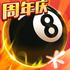 腾讯桌球 3.16.0.48