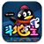 QQ斗地主手机版 S60 5th