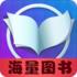 中文书城 6.6.5