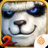 太极熊猫2 1.5.1