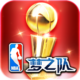 NBA梦之队