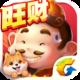 QQ欢乐斗地主 4.5.0.54