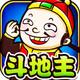 真人斗地主 4.5.0.54